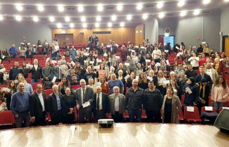 למען הסטודנטים בלוד: 336 מלגות ראש העיר בהיקף של כ-600 אלף ₪