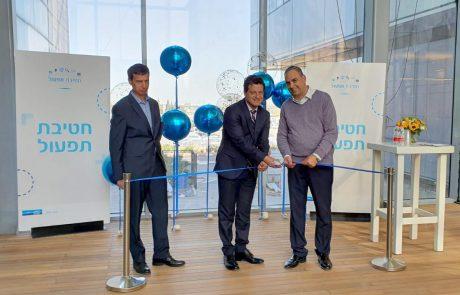 ברוכים הבאים: הנהלת בנק לאומי חנכה את בניין הנהלת הבנק החדש בלוד