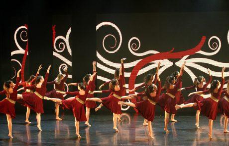 החברה העירונית מציגה: פסטיבל רוקדים אביב2018