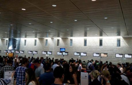 """נתב""""ג גם שלנו:עיריית לוד רוצה לקבל הכנסות משדה התעופה"""