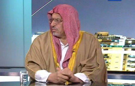 כתב אישום נגד האימאם יוסף אלבאז בגין עבירות הסתה לאלימות ואיומים