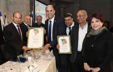 בטקס מרשים הוענק פרס החינוך הארצי לעיר לוד