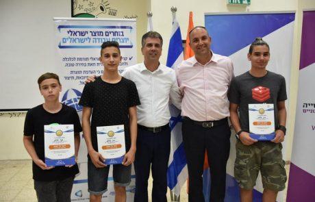 """שר הכלכלה בביקורו בלוד: """"התלמידים הם העתיד של מדינת ישראל ונמשיך להשקיע בהם"""""""