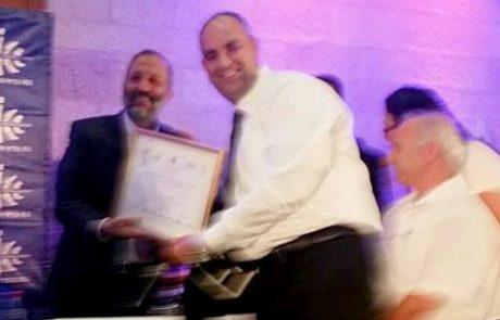 פרס ניהול תקין לעיריית לוד לשנים 2014-2015
