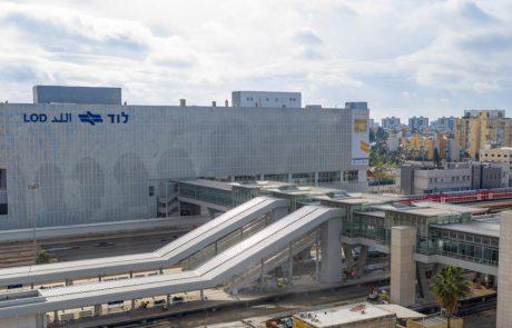 """תחנת הרכבת החדשה בלוד נחנכה: """"קפיצת מדרגה משמעותית לעיר"""""""