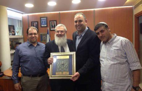 בבית היהודי מחממים מנועים: אלו הם 26 חברי הגוף הבוחר לרשימת מועצת העיר