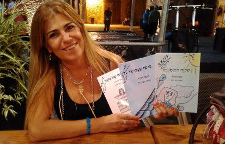 לכבוד חג הספר: תכירו את הסופרת הלודאית –  חנה דרעי דדון