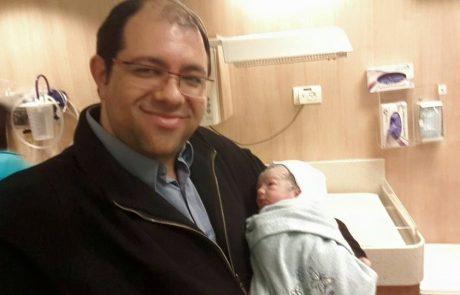 מזל טוב למשפחת לנגפלד להולדת הבת