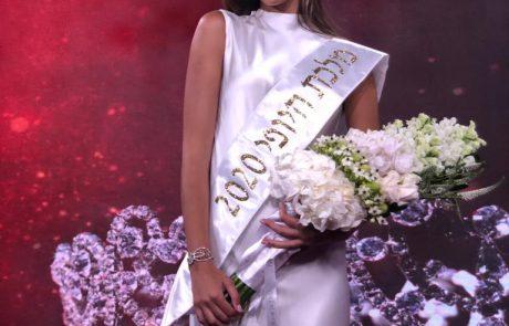ראיון ראשון עם מלכת היופי החדשה של ישראל – תהילה לוי מרמלה