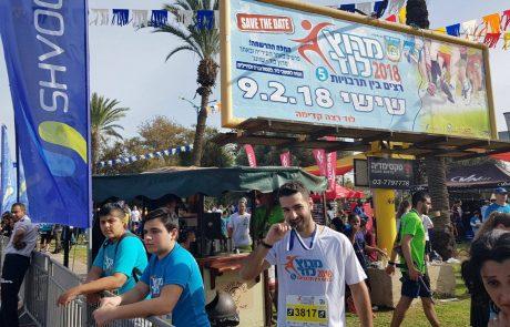 מירוץ לוד ה-5: מסורת של ספורט וקהילה