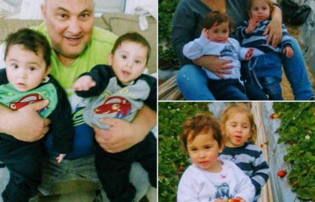 שתפו: תושבי לוד מתגייסים למען התאומים בני ה-4 שנותרו לבדם