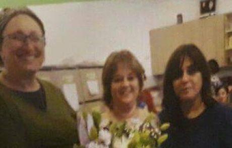 חיה סולומון מורה בבית הספר בלוד נרצחה בפיגוע הקטלני בחלמיש