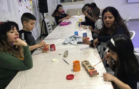 מגוון פעילויות ליום המשפחה במועדונית מרכז עמידר ברמלה