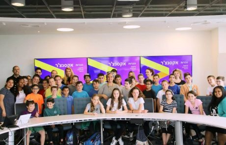 """""""התלמידים אמרו 'וואו'"""": מלוד לפארק ההיי-טק בהרצליה פיתוח"""