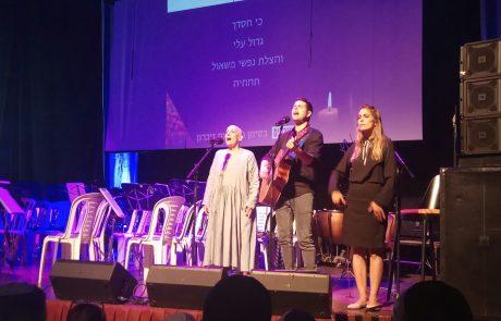 """מאות תושבים ליוו את רבקה זוהר ותזמורות הנוער של לוד בערב """"שרים וזוכרים"""""""