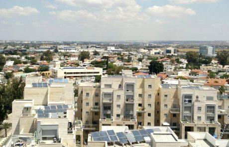 """""""גלובס"""": עיריית לוד מונעת מערבים לרכוש את דירות המגורים שלהם"""