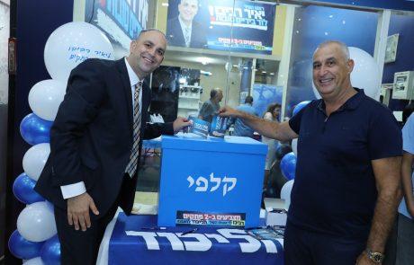 הוא הא מי זה בא? ראש העיר רביבו והליכוד פתחו את קמפיין הבחירות
