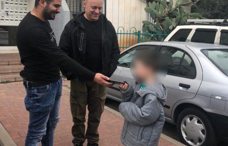 בן 14 מלוד חטף טלפון מילד בגן משחקים בגני אביב – החשוד נעצר
