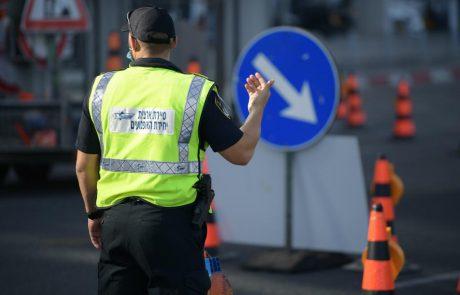 לוד: נהג מונית נתפס בזמן פסילה – לאחר שביצע עבירת תנועה