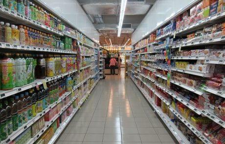 לוד: משטרת ישראל עצרה חשוד בשוד חנות נוחות שאירע לפנות בוקר בעיר