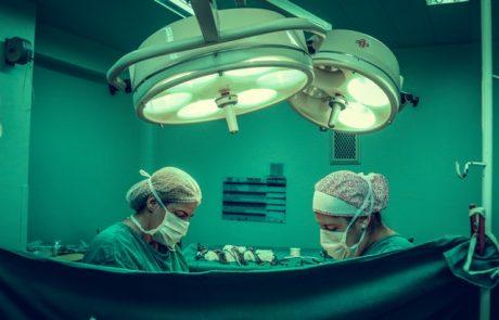 מהם התסמינים לצניחת רחם ומהו הטיפול המקובל?
