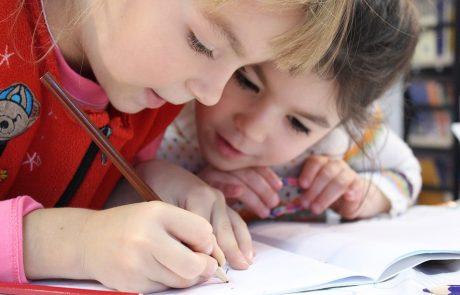 חינוך מיוחד – טוב או רע?