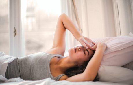 סחרחורת בהיריון – אבחנות וטיפול